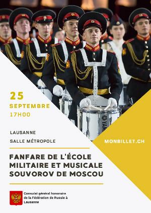 Affiche de l'évènement Ecole militaire et musicale Souvorov de Moscou – Fanfare des Cadets
