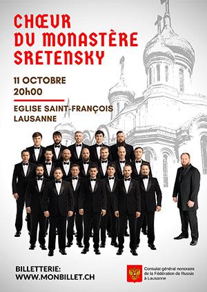 Affiche de l'évènement Chants orthodoxes et chansons folkloriques  – Choeur du Monastère Sretensky