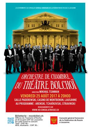 Affiche de l'évènement Orchestre de Chambre – Théâtre Bolchoï