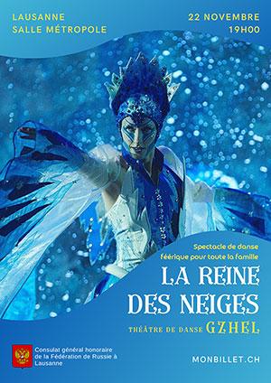Affiche de l'évènement Spectacle de danse – La Reine des Neiges