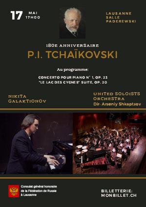 Affiche de l'évènement 180e anniversaire – P. I. Tchaïkovski
